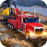 拖车司机:越野和城市救援