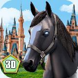 魔法马模拟器3D