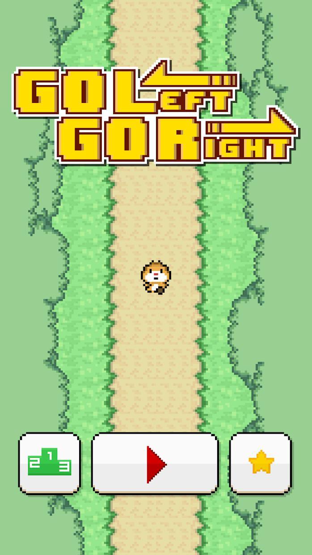 goL goR 游戏截图1