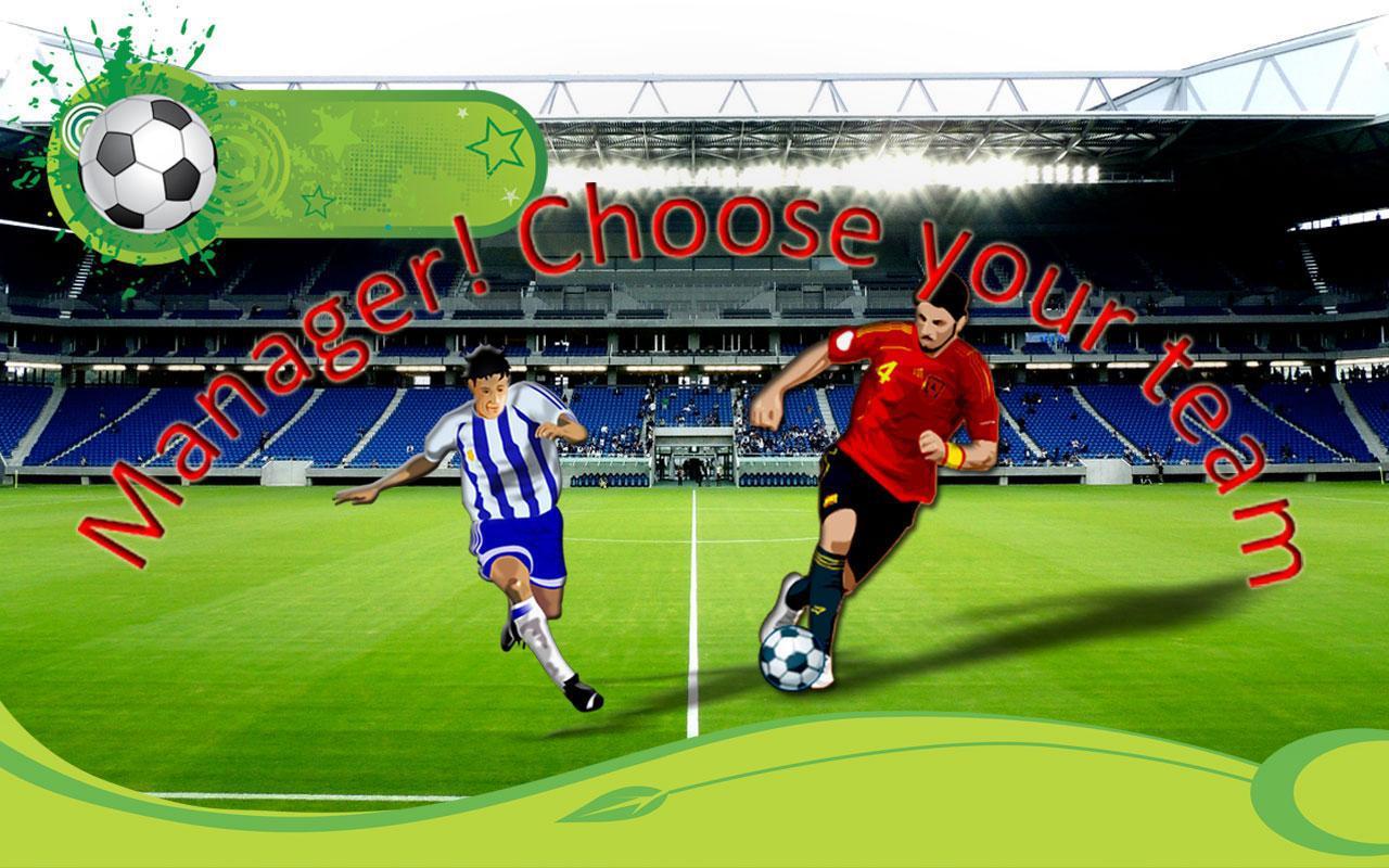 十大足球:足球游戏 游戏截图4