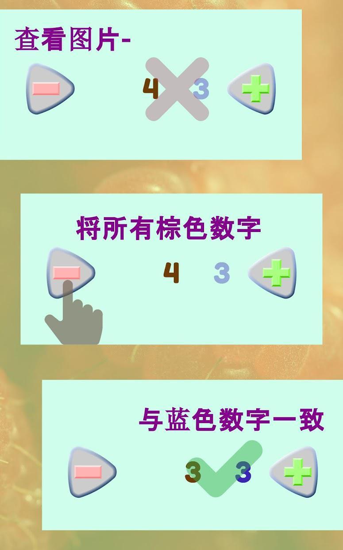 魔方连线 游戏截图4