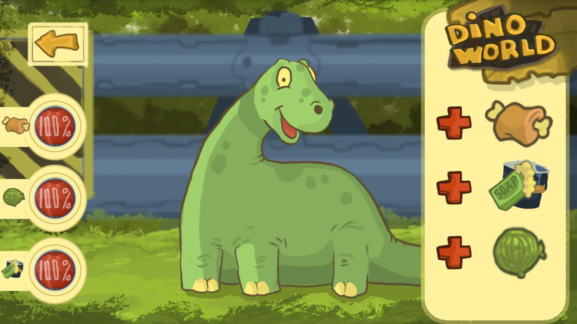 恐龙世界游戏 游戏截图1
