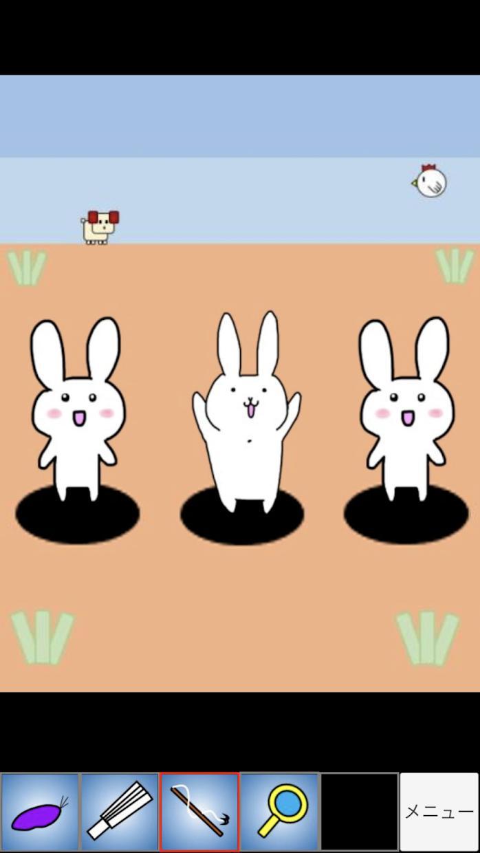 脱出ゲームメーカー - 脱出ゲームや谜解きを作って游ぼう!无料で新作の脱出ゲームが游べる&作成できる 游戏截图1