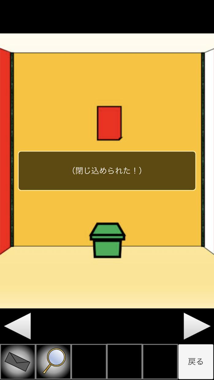 脱出ゲームメーカー - 脱出ゲームや谜解きを作って游ぼう!无料で新作の脱出ゲームが游べる&作成できる 游戏截图5