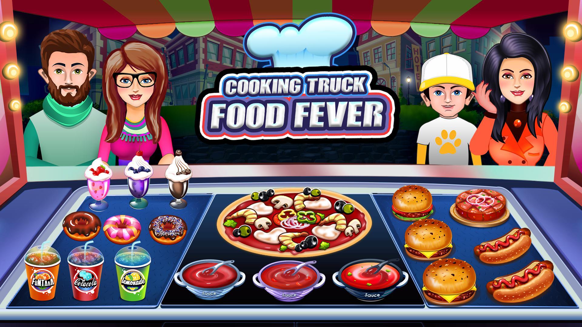 烹饪卡车:食物热狂热 游戏截图1