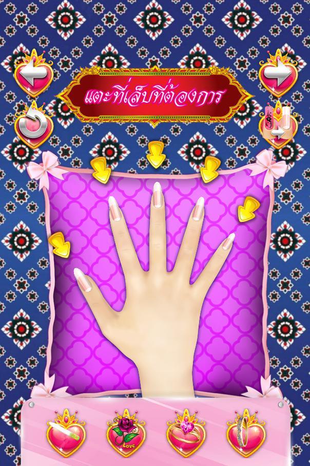 เกมบุพเพสันนิวาส : เกมทำเล็บ แม่การะเกด 游戏截图3