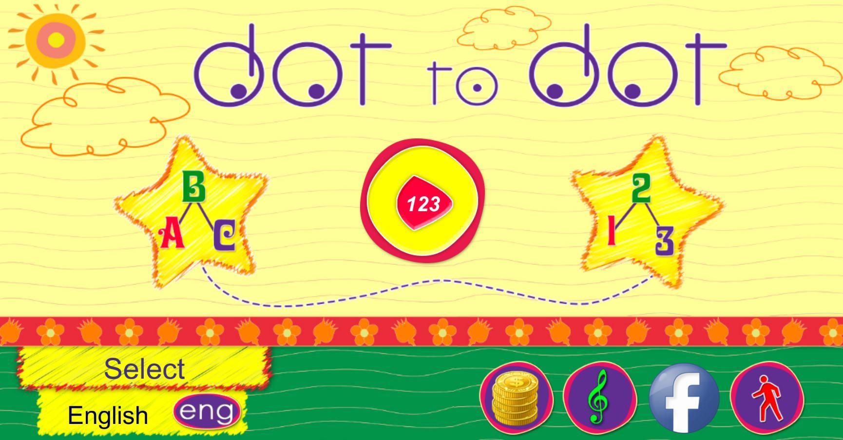 点到点 - 教育游戏 游戏截图1