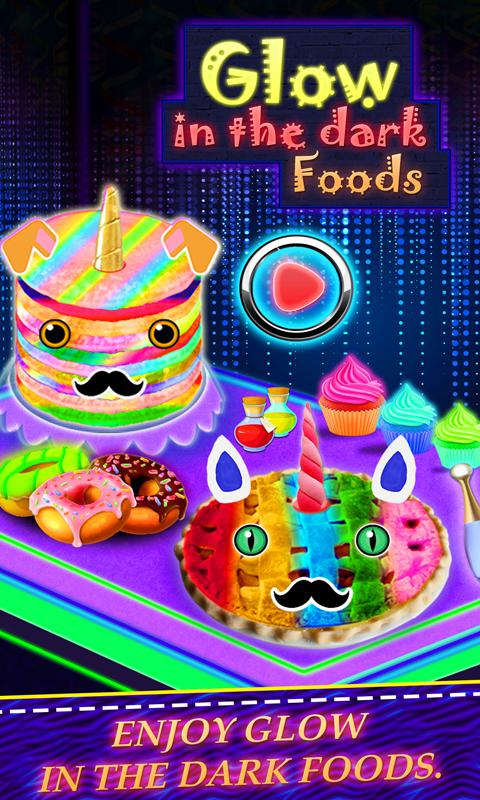 发光独角兽甜点! 彩虹煎饼&派 游戏截图1