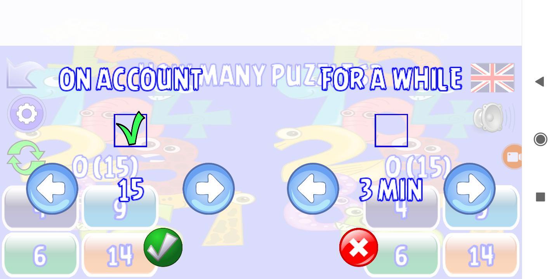 Math 2 player 游戏截图1