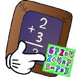 Math 2 player