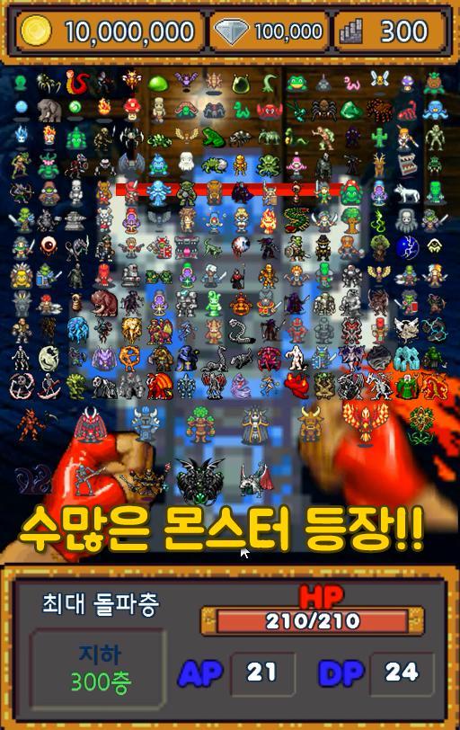 운빨용사:원펀치의 전설 游戏截图3