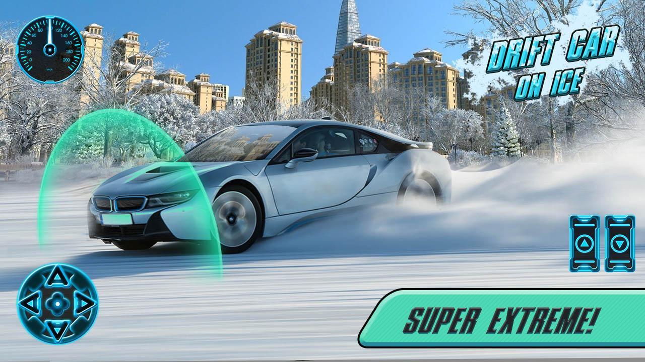 在冰的漂泊汽车 游戏截图2