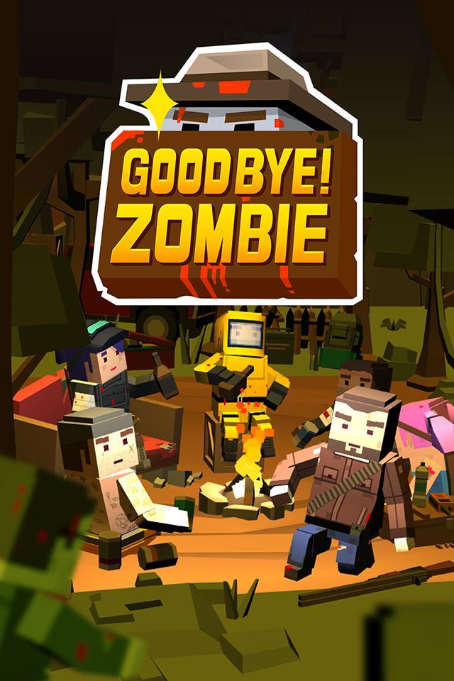 Good Bye! Zombie 游戏截图1