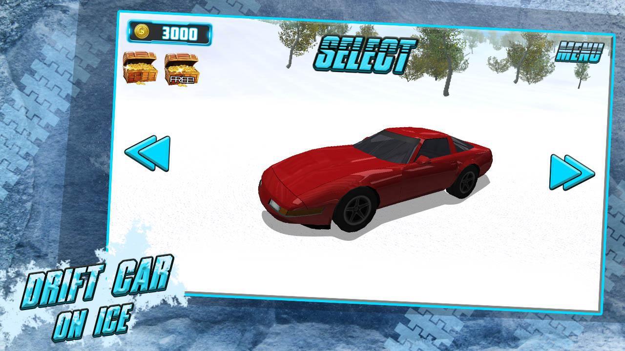在冰的漂泊汽车 游戏截图3