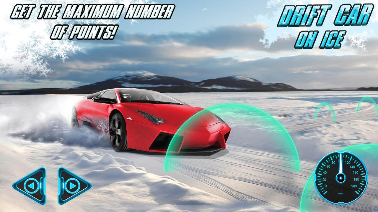 在冰的漂泊汽车 游戏截图5