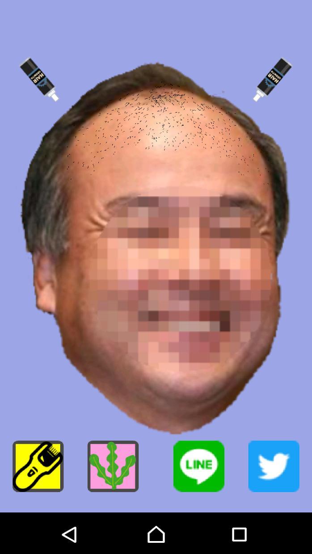 育毛ゲーム  (日本で一番カッコイイ秃げである、あの素晴らしき人物の髪の毛を生やす放置系育成ゲーム) 游戏截图1