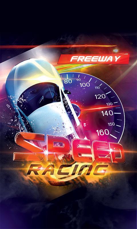 Freeway Racing Driver 游戏截图1