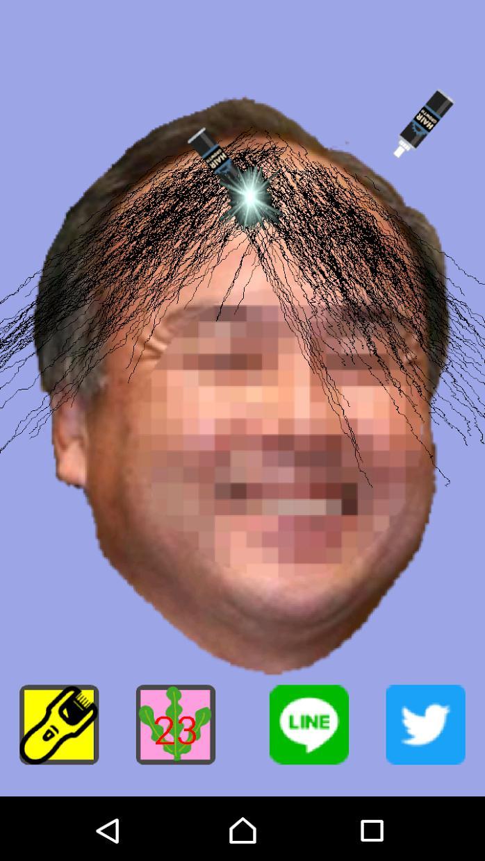 育毛ゲーム  (日本で一番カッコイイ秃げである、あの素晴らしき人物の髪の毛を生やす放置系育成ゲーム) 游戏截图3