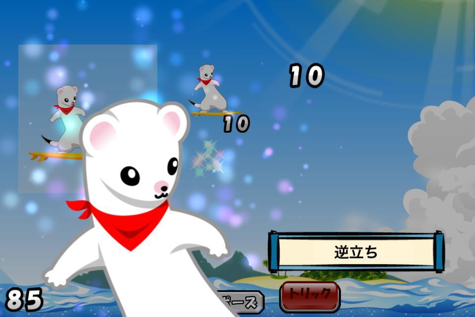 Surfing Ermine 游戏截图3