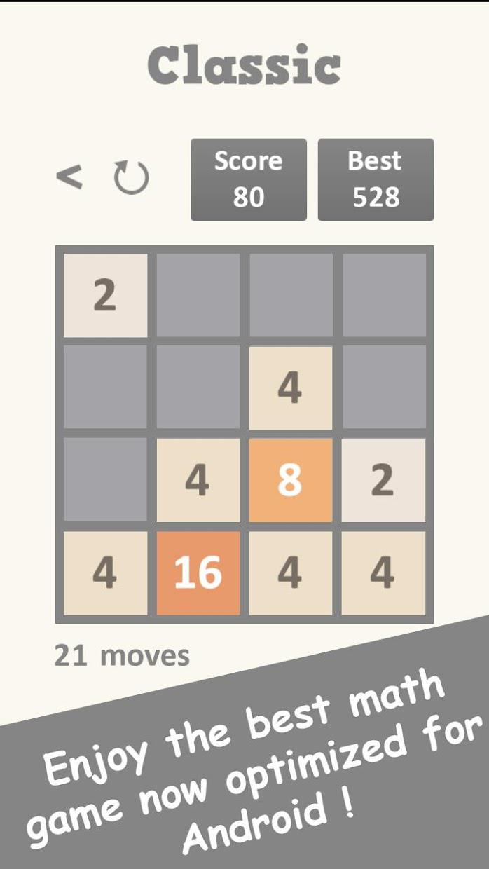 2048: IQ Brain Math Puzzle 游戏截图1