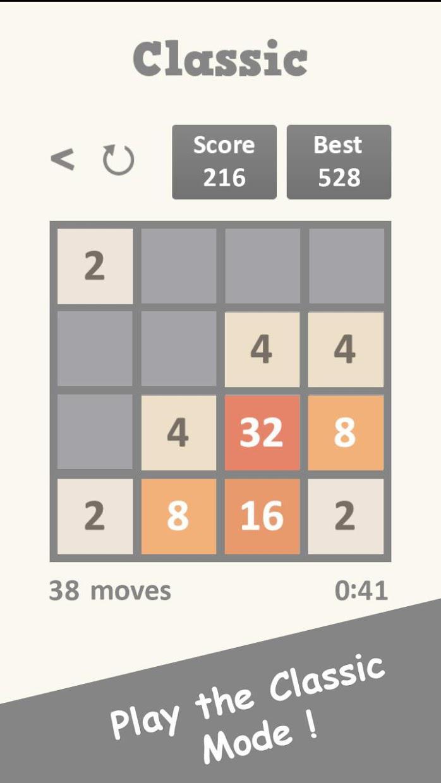 2048: IQ Brain Math Puzzle 游戏截图2