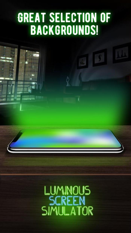 夜光屏幕模拟器 游戏截图3