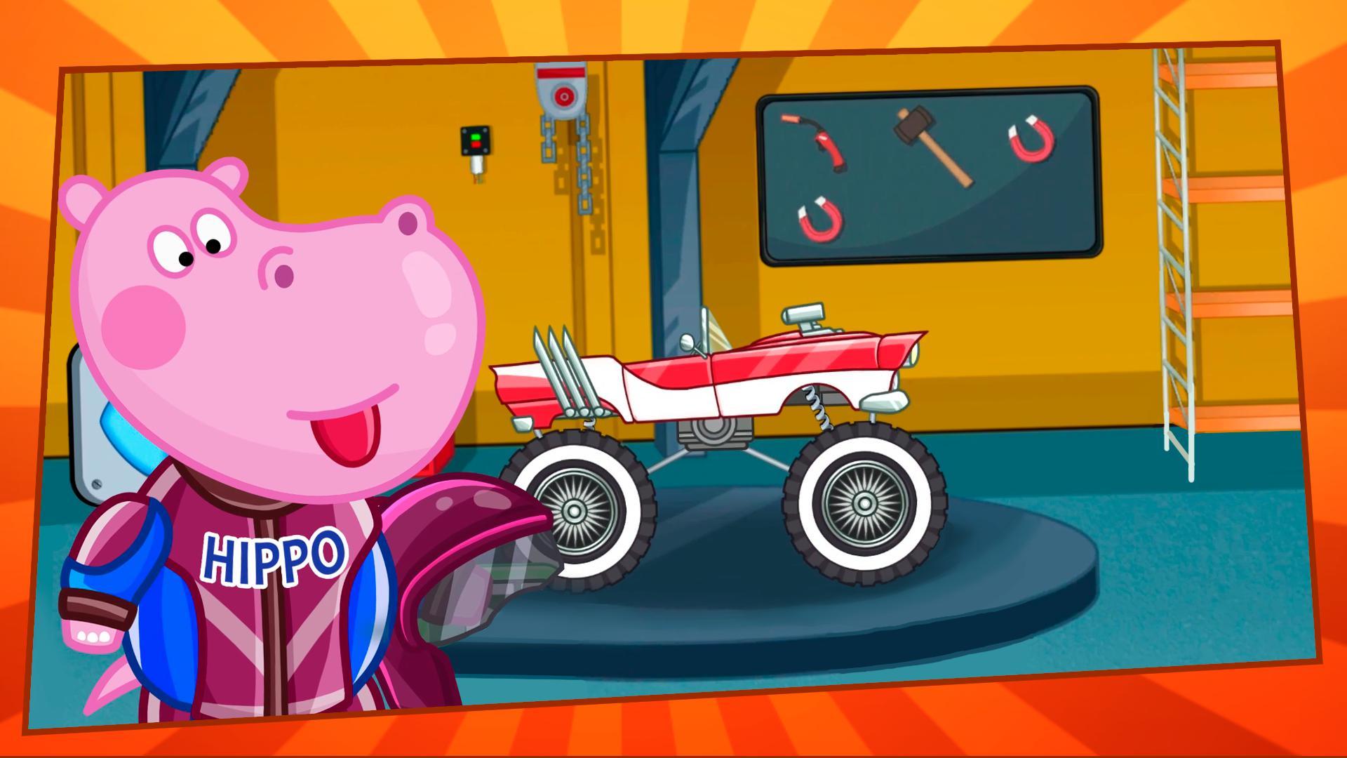 儿童怪物卡车 游戏截图2