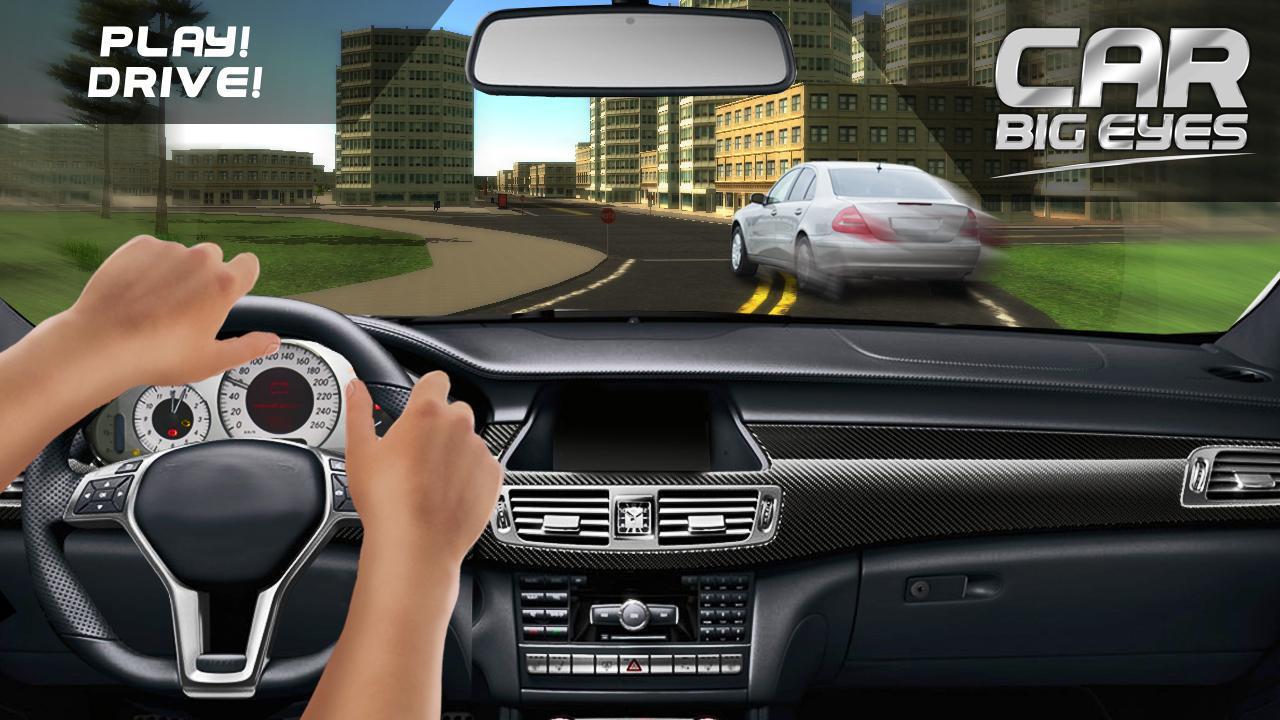 汽车大眼睛 游戏截图1