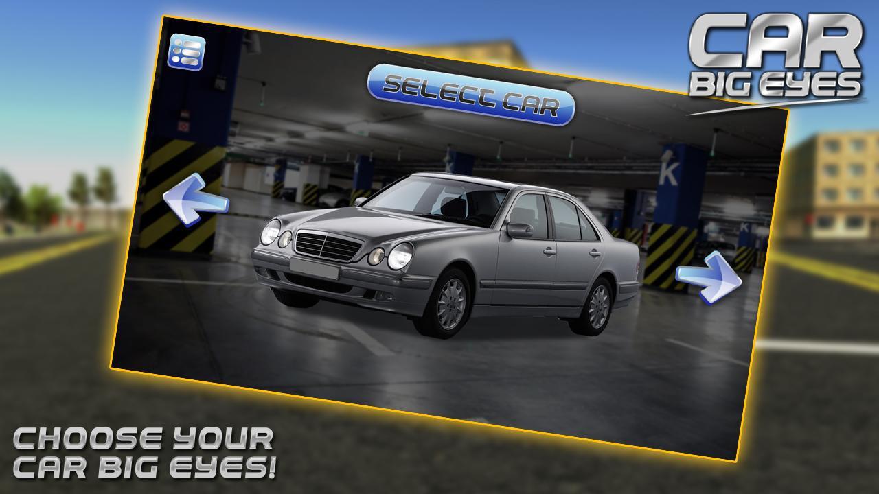 汽车大眼睛 游戏截图3