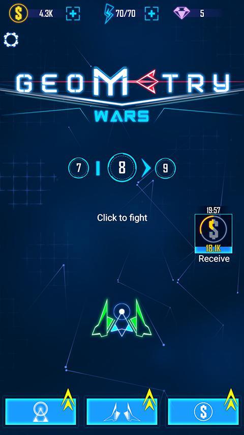 Geometry Wars 游戏截图1