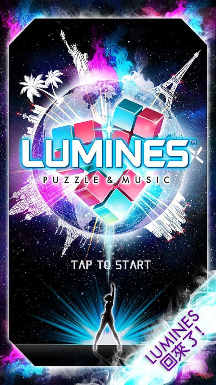 LUMINES: 音乐解迷游戏 游戏截图1