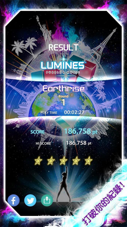 LUMINES: 音乐解迷游戏 游戏截图4