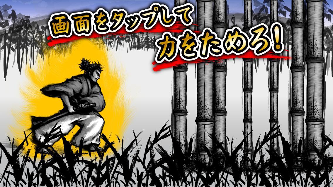 Samurai Hadouken 游戏截图2