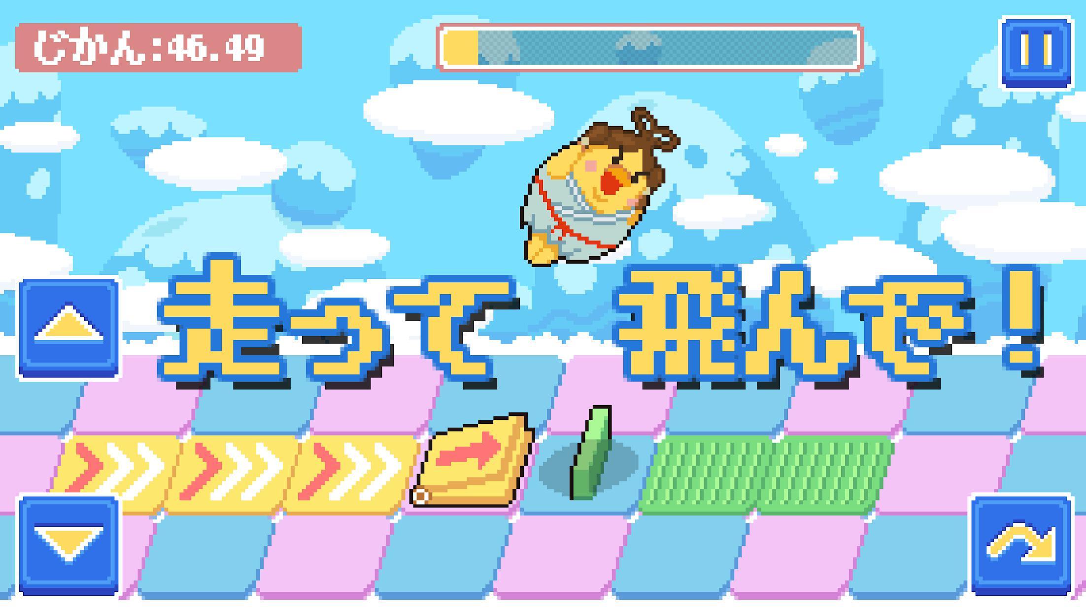 PiyogamiDash!! 游戏截图1