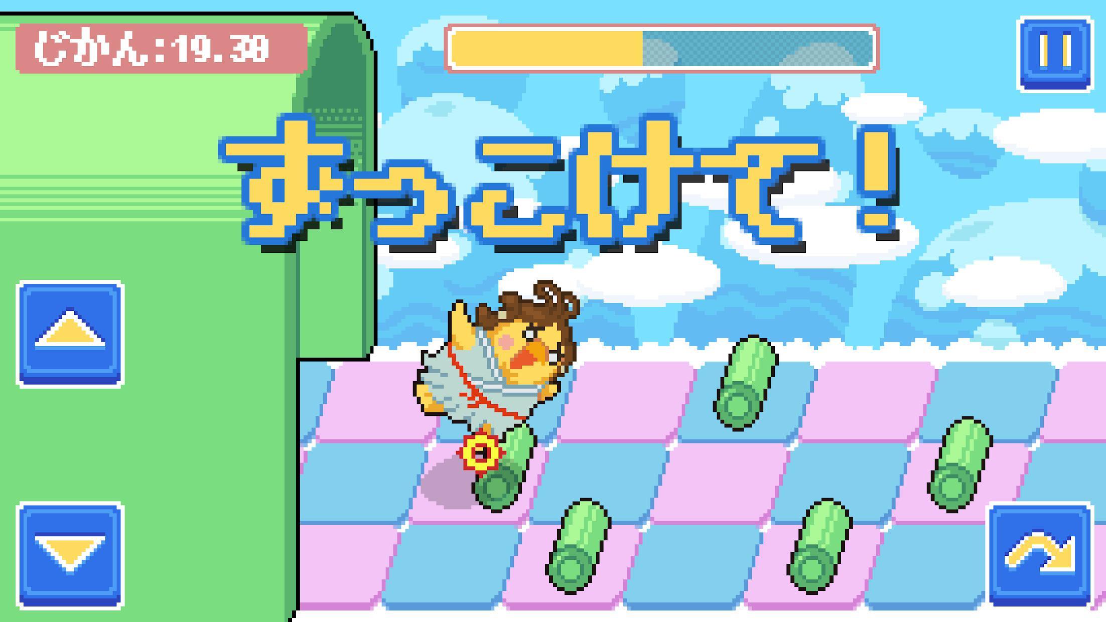 PiyogamiDash!! 游戏截图2