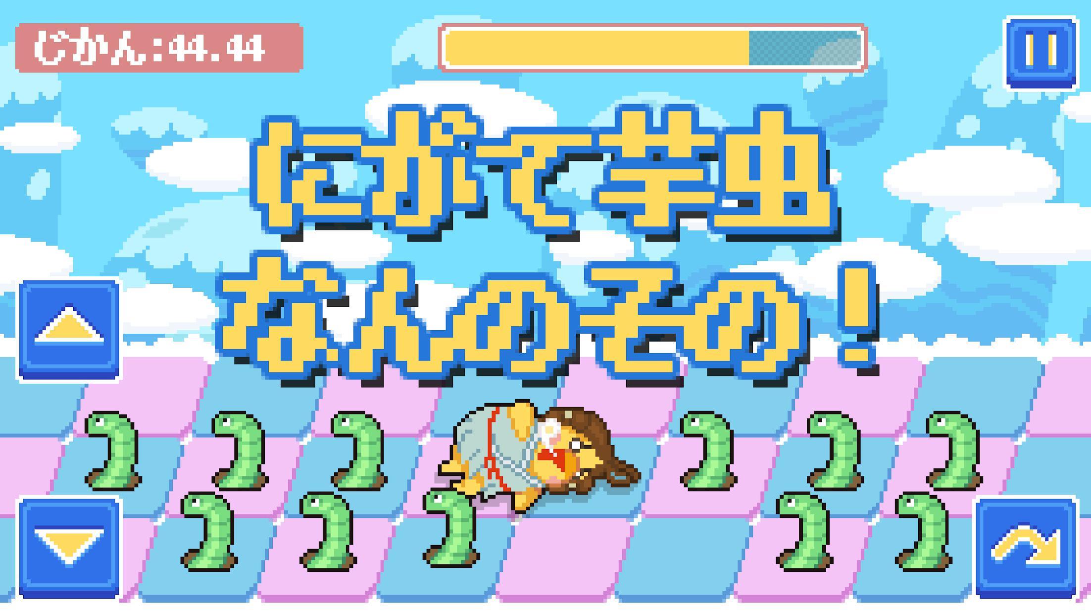 PiyogamiDash!! 游戏截图3