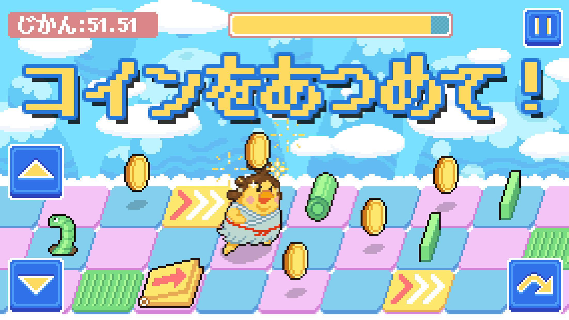 PiyogamiDash!! 游戏截图4