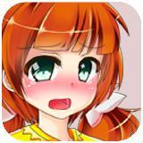 Saline - Visual Novel