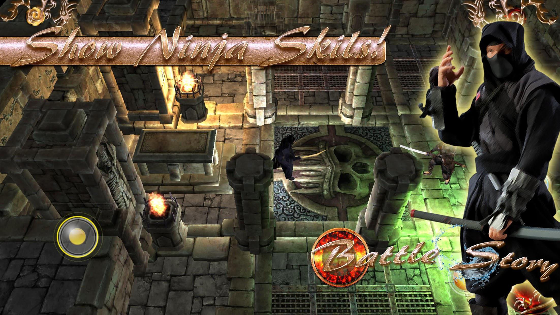 Battle Story 游戏截图3