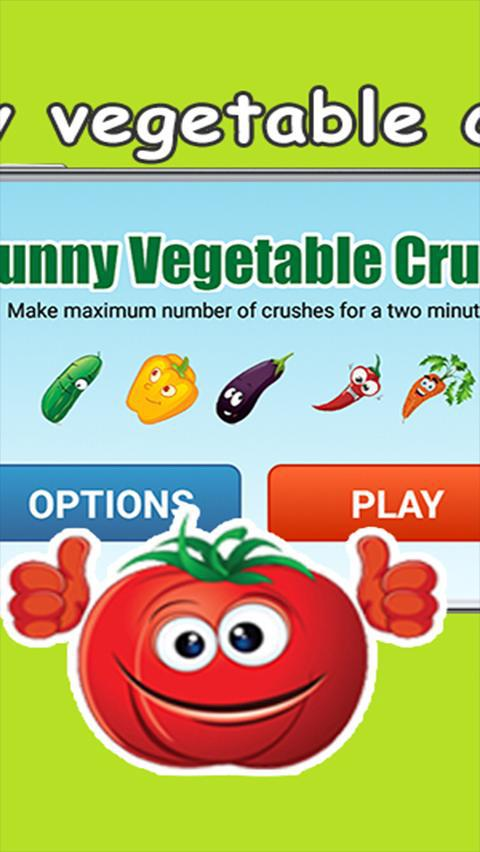 funny vegetable crush 游戏截图2