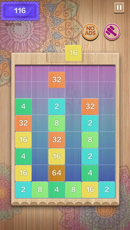 2248 Block Stack 游戏截图1