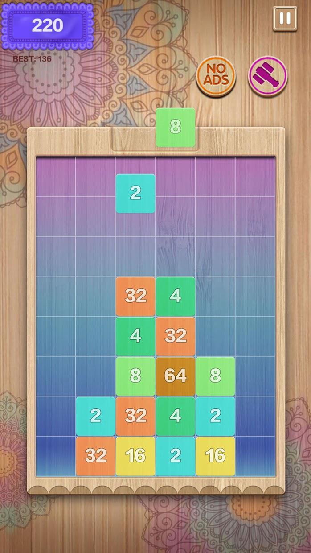 2248 Block Stack 游戏截图2