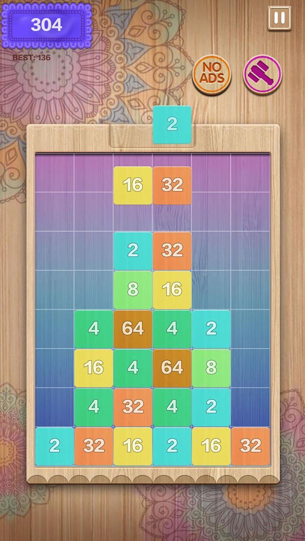 2248 Block Stack 游戏截图3