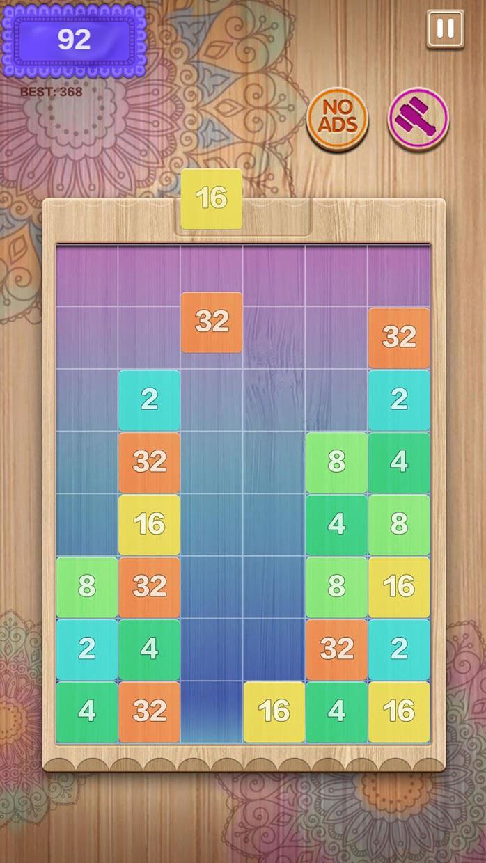 2248 Block Stack 游戏截图4