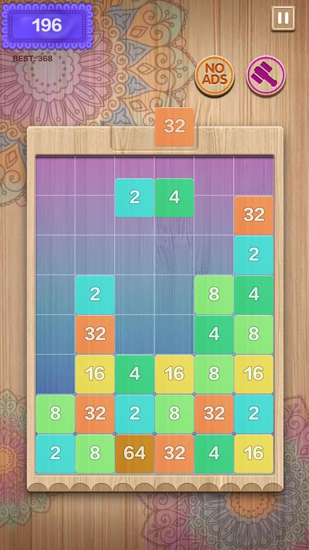 2248 Block Stack 游戏截图5