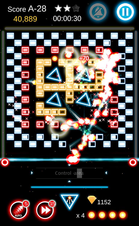发光砖 游戏截图2