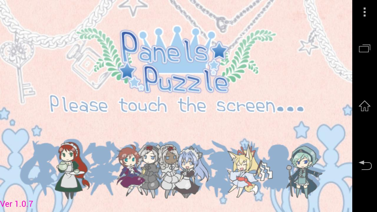 PanelsPuzzle +A 游戏截图1
