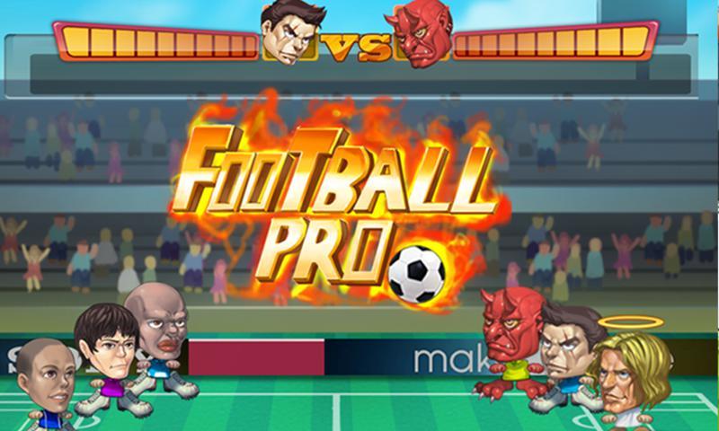 足球大师 - Soccer 游戏截图3