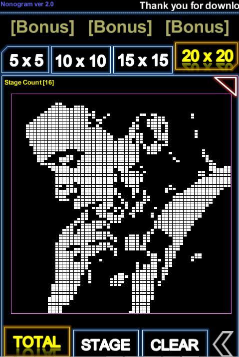 二Nonogram逻辑难题 游戏截图2