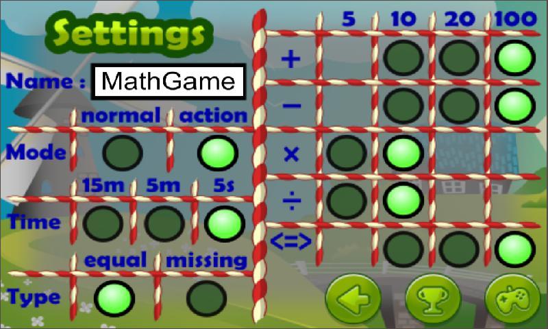 MathGame 游戏截图2